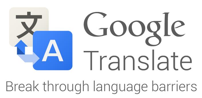Logotipo de la App Traductor de Google